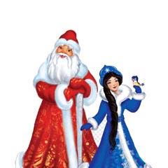 Анимационные программы, Дед Мороз и Снегурочка, заказать деда момроза, выбор анимационных программ