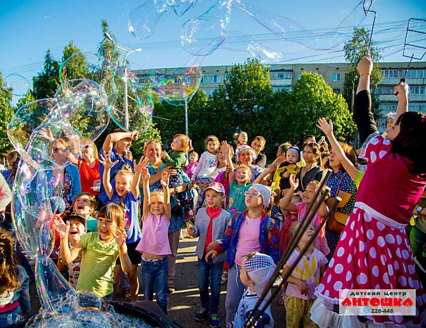 Развлекательный Детский центр проводит День рождения детский Конкурсы на день рождения Новогодние программы Анимационные программы